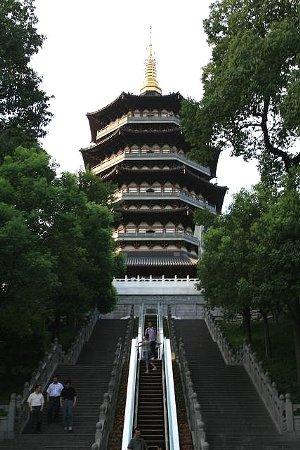 hangzhou leifeng