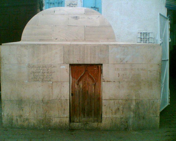Tumba de Anselm de Turmeda, en Túnez. Foto: Ghabara, Wikipedia.